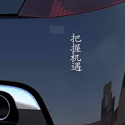 5 Cm x 15,4 Cm Nutzen Sie den Tag Chinesische Schriftzeichen Persönlichkeit Auto Aufkleber Aufkleber für Auto Laptop Fenster Aufkleber