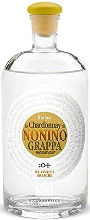 注ぎます人柄対応グラッパ モノヴィティーニョ シャルドネ ビアンコ N.V. ノニーノ 700ml
