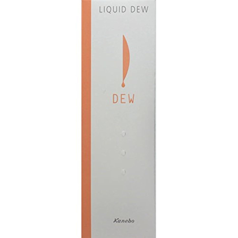 浸した胸阻害するカネボウ化粧品 DEW リクイドデュウ ベージュB