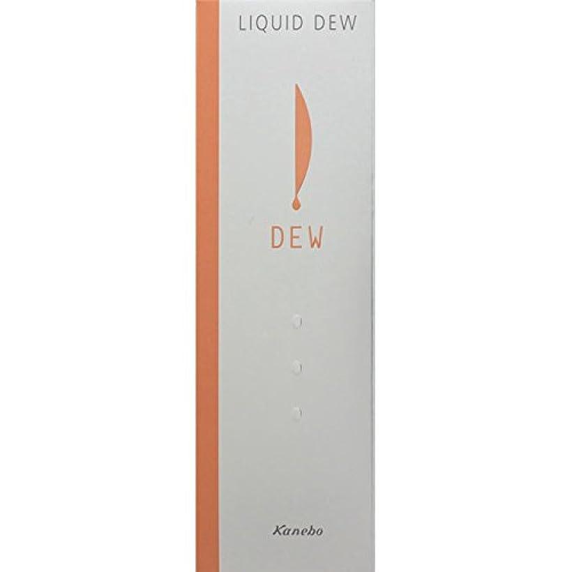 ゆりかごさておき放置カネボウ DEW リクイドデュウ【オークルB】(保湿液?ファンデーション