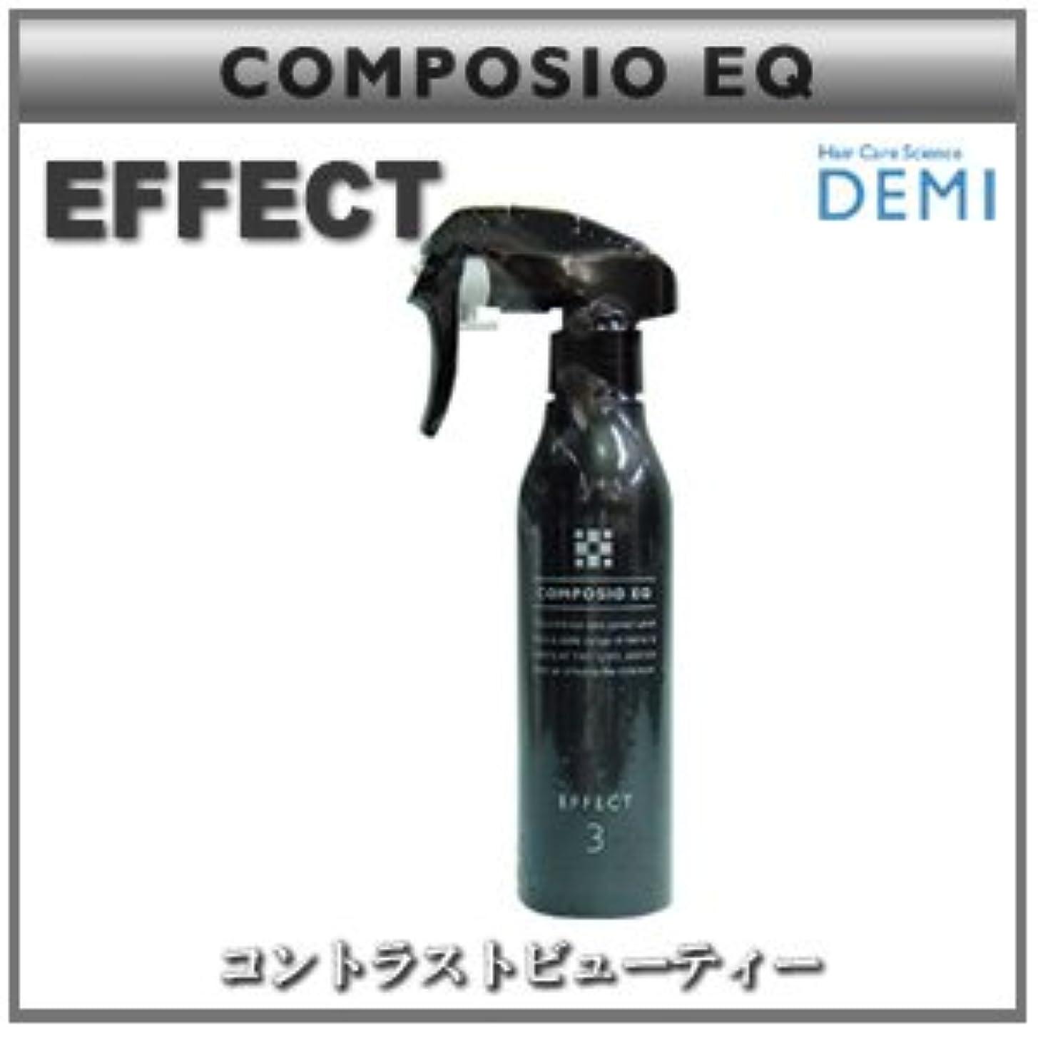 ソースディプロマ早い【X4個セット】 デミ コンポジオ EQ エフェクト 200ml