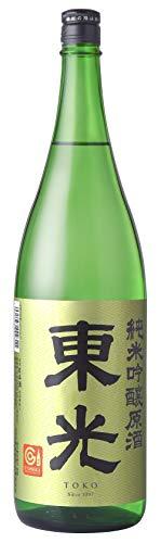 東光純米吟醸原酒[日本酒山形県1800ml]