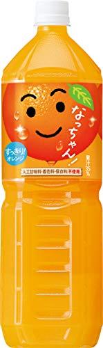 なっちゃん オレンジ 1.5L×8本 PET