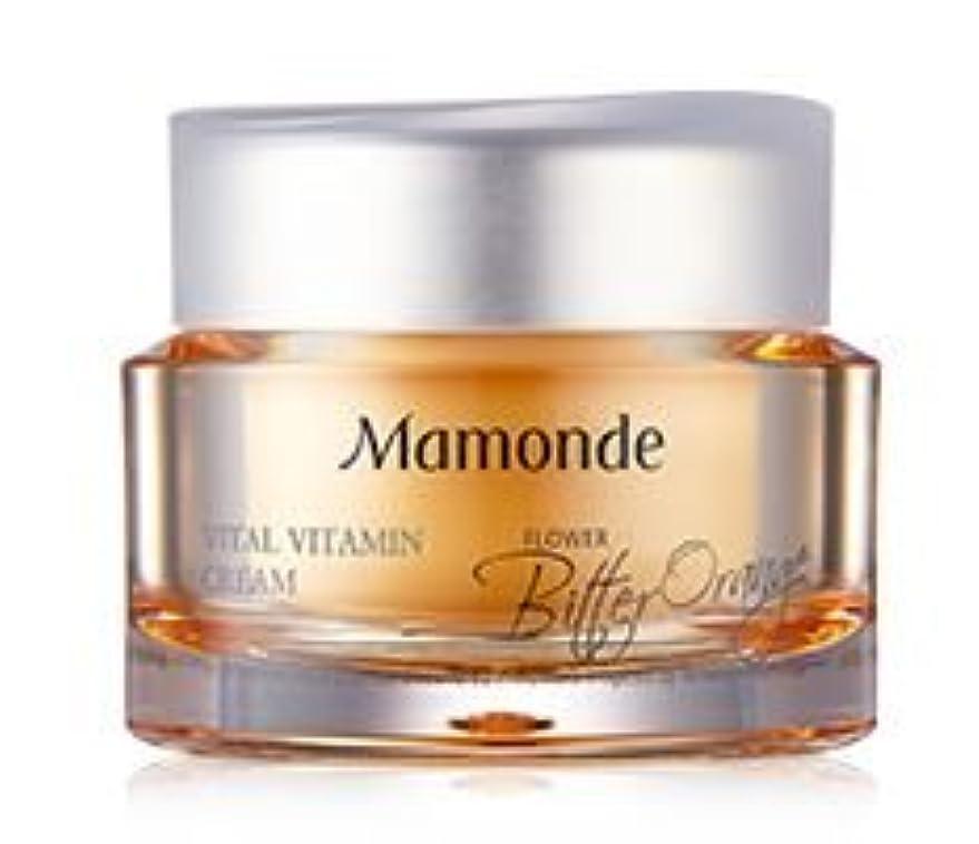 シエスタ意見ゆでる[Mamonde] Vital Vitamin Cream 50ml /[マモンド]バイタルビタミンクリーム50ml [並行輸入品]