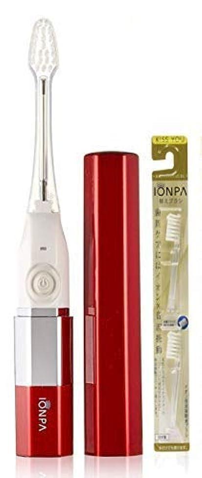 麦芽放つ聴くIonpa イオンパ 音波電動歯ブラシ 本体 レッド+替えブラシ
