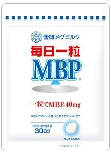 雪印メグミルク 毎日一粒 MBP