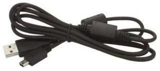Best Price Square CPS Cable KIT for XT420/460 HKKN4027 by Motorola Two Way