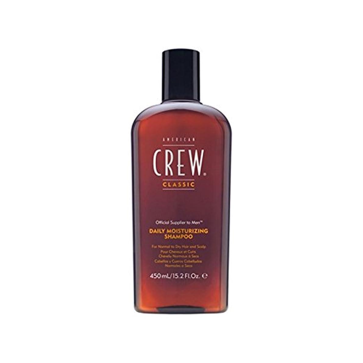 ダンスお風呂未払いアメリカの乗組員の毎日の保湿シャンプー(450ミリリットル) x2 - American Crew Daily Moisturising Shampoo (450ml) (Pack of 2) [並行輸入品]