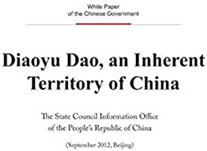 Diaoyu Dao, an Inherent Territory of China (English Version)钓鱼岛是中国的固有领土(英文版)