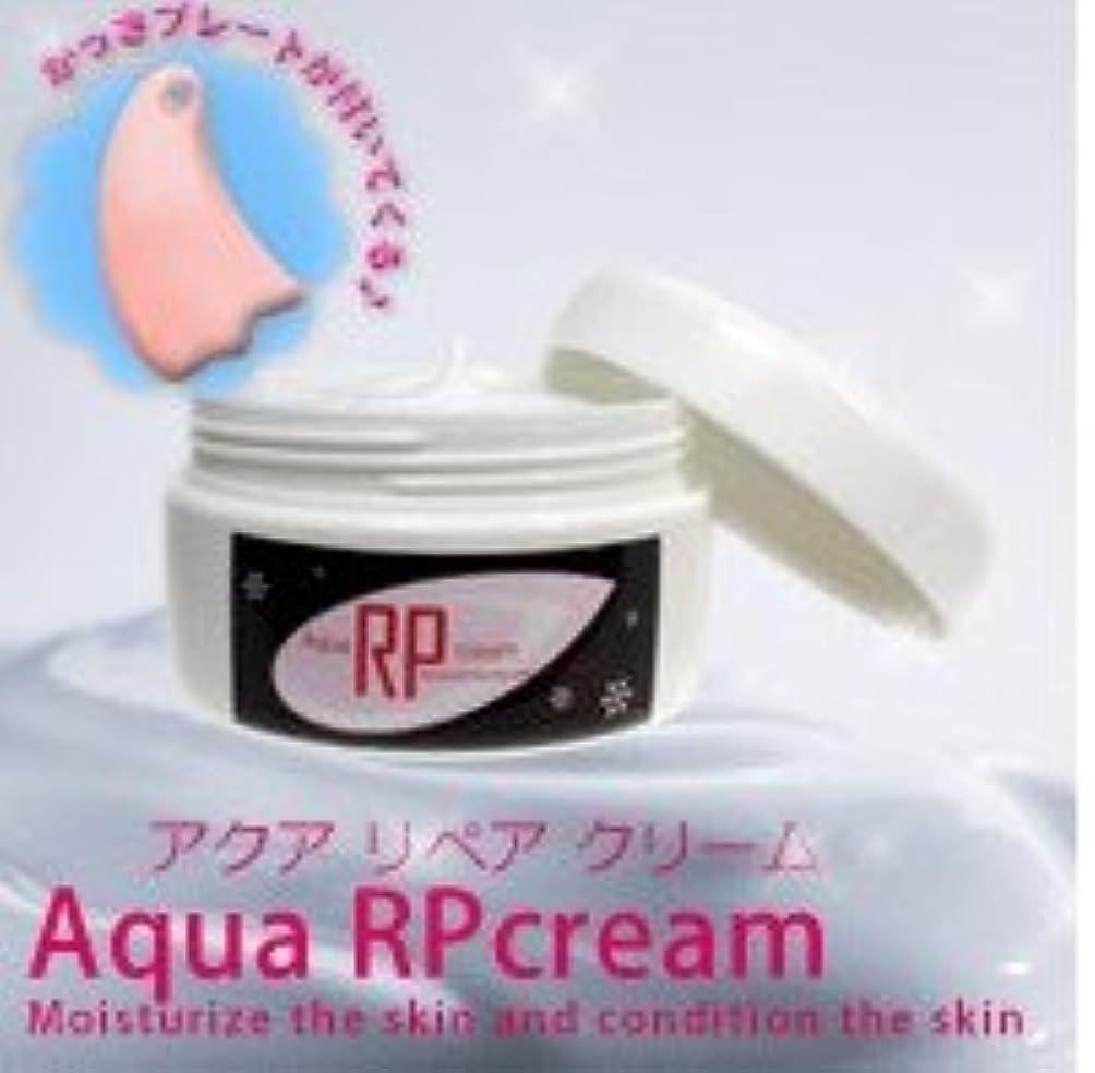 ニックネーム適切に事実上Aqua RP cream (アクアリペアクリーム) かっさプレート付