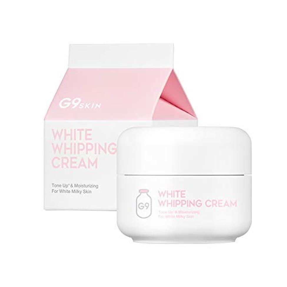 鼻風刺つかむGR G9スキン ホワイト ホイッピング クリーム (50g) フェイスクリーム