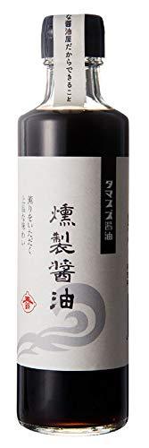 玉鈴醤油 燻製風醤油 270ml