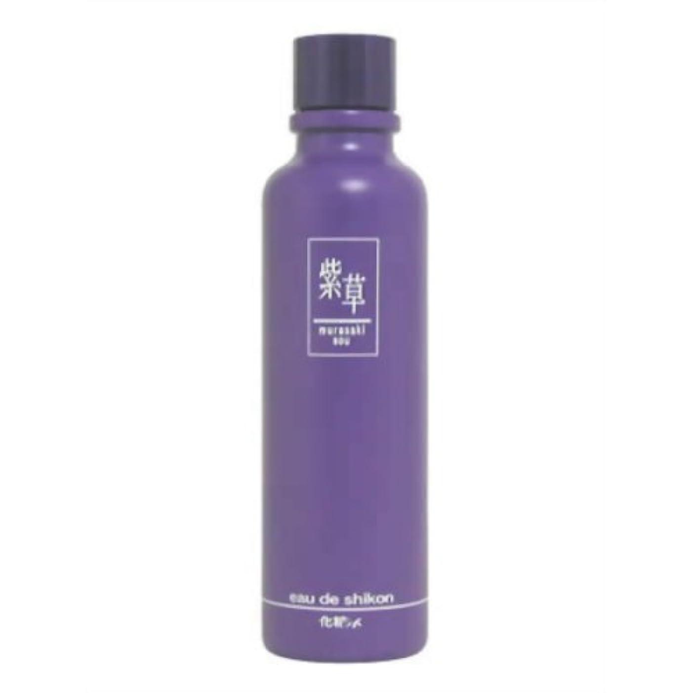 吸収省略する正直紫草 オーデシコン無香料(化粧水)