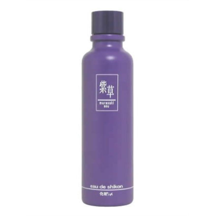 トランク器官忘れっぽい紫草 オーデシコン無香料(化粧水)