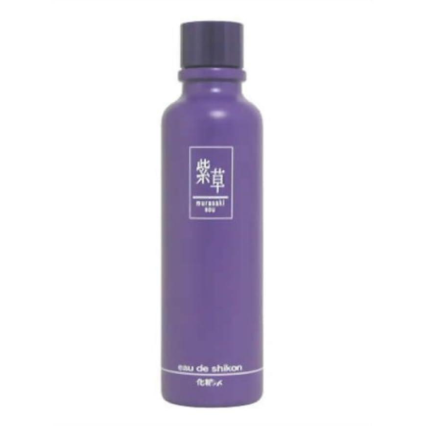 救出ひそかにオール紫草 オーデシコン無香料(化粧水)