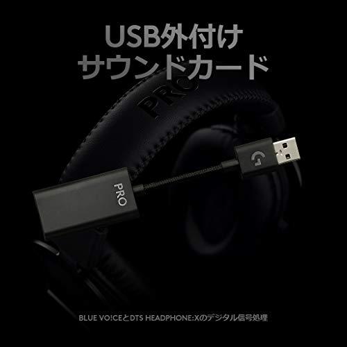 LogicoolGゲーミングヘッドセットG-PHS-0037.1chBlueVO!CE搭載マイク3.5mmusbPC/PS4/XboxGProX国内正規品2年間メーカー保証