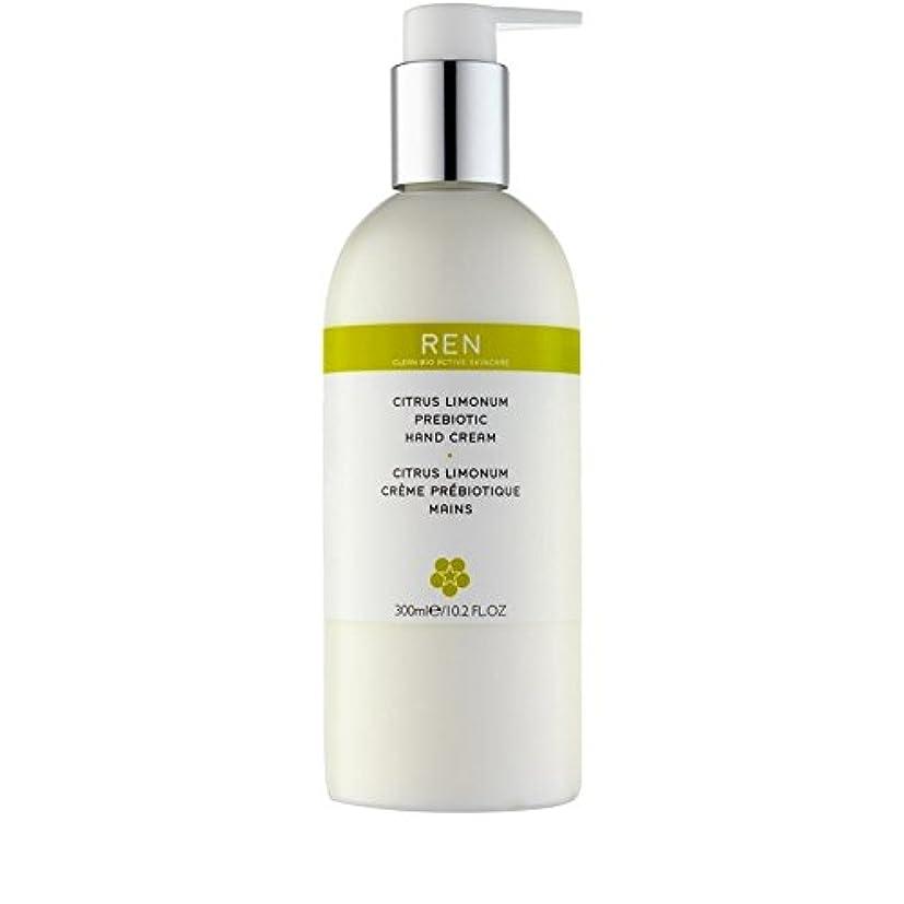 REN Citrus Limonum Prebiotic Hand Cream - シトラスプレバイオティクスハンドクリーム [並行輸入品]