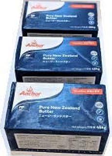 フォンテラ NZ産 食塩不使用グラスフェッドバター 454gx3個セット 冷凍