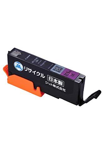 ジット 日本製 プリンター本体保証 キヤノン(Canon)対応 リサイクル インクカートリッジ BCI-351XLM(大容量) マゼンタ対応 JIT-NC351MXL