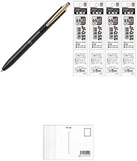 ゼブラ サラサグランド 0.5mm セピアブラック ジェルボールペン P-JJ56-VSB 【替芯 4本付】+ 画材屋ドットコム ポストカードA
