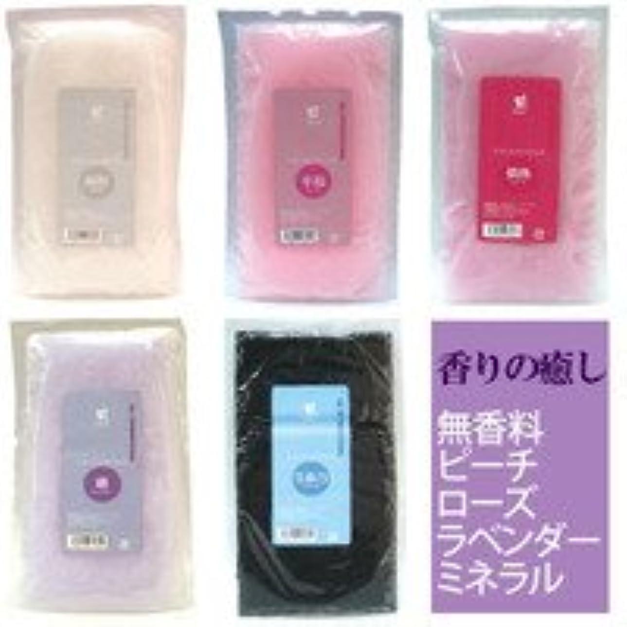 変化する聴覚可動パラフィンパック 【トリートメントパック】 450g (情熱(ローズ))
