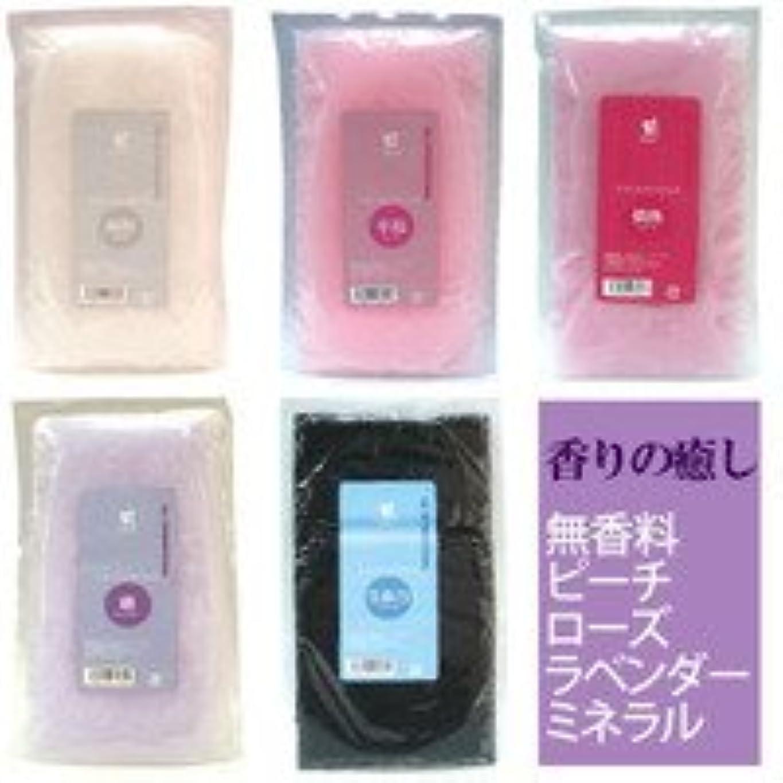 話をする衣装すきパラフィンパック 【トリートメントパック】 450g (純粋(無香料))