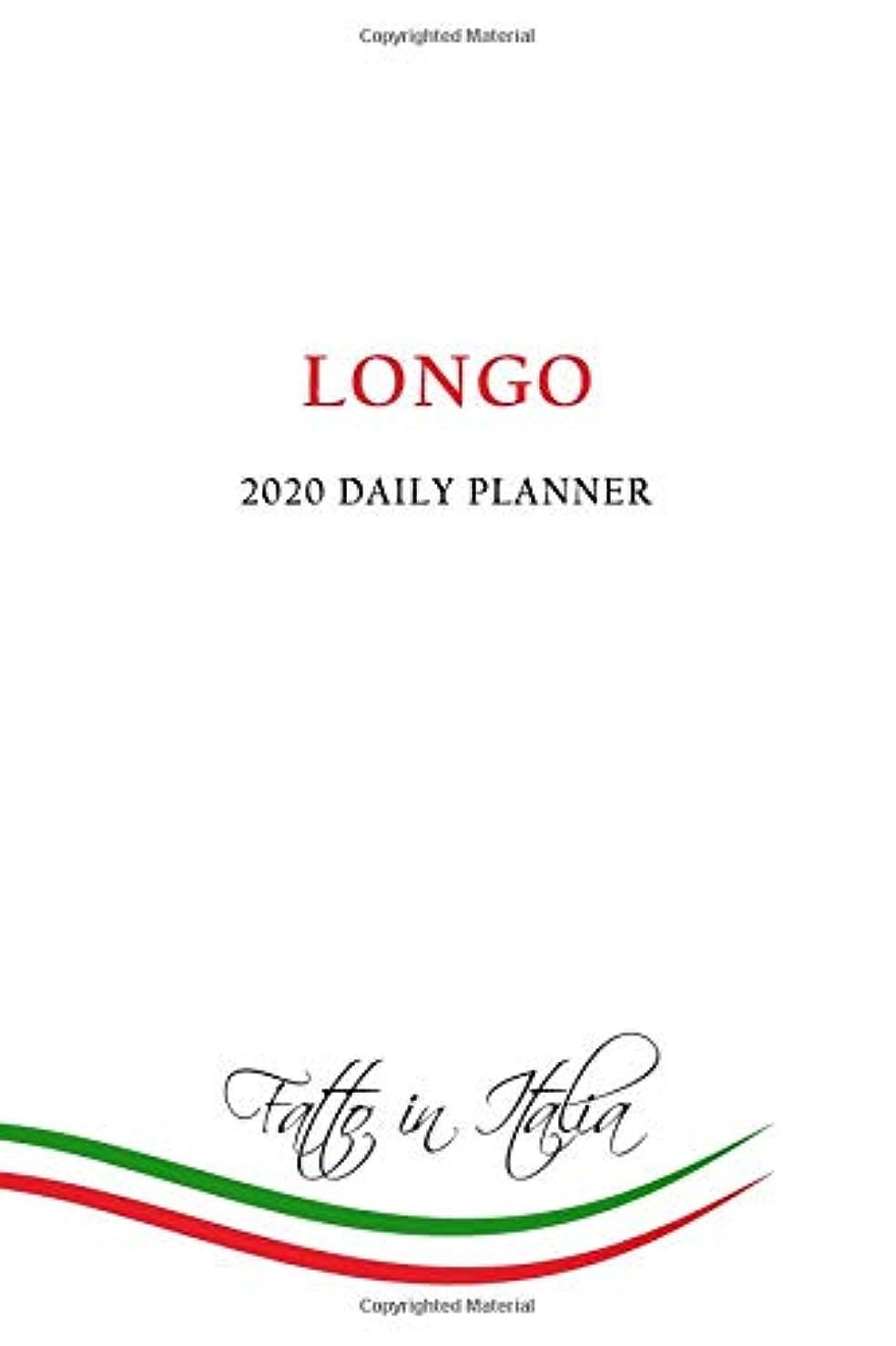 竜巻閲覧するお香2020 Daily Planner: Longo Family