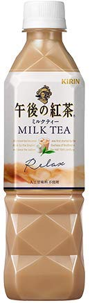 Kirin Afternoon Tea Relax Milk Tea 500ml PET (Pack of 10) - MADE IN JAPAN - Limited Stock