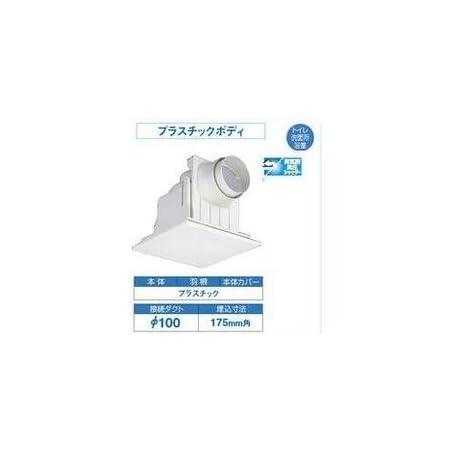 東芝 低騒音ダクト用換気扇 トイレ・洗面所・浴室・居間・事務所・店舗用 【DVF-G10CB4】