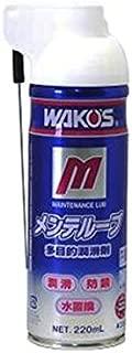 ワコーズ(WAKOS) MTL多目的防性・潤滑スプレー A334 [HTRC2.1]