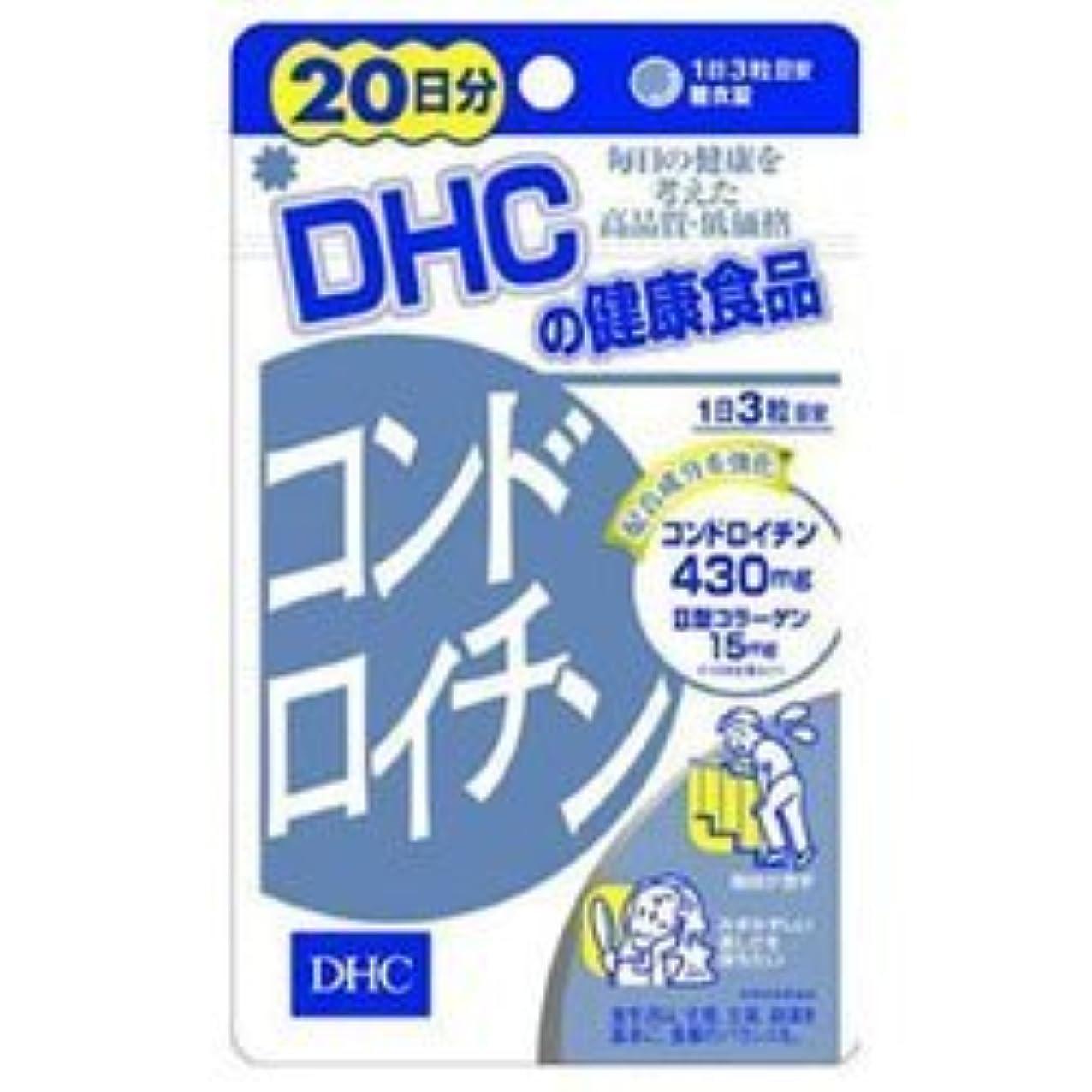 混乱させる致死洪水【DHC】コンドロイチン 20日分 (60粒) ×5個セット