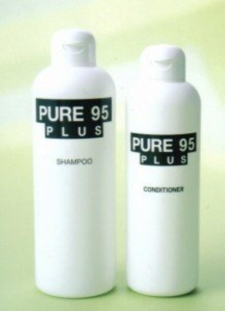 うつトラフィックキャロラインパーミングジャパン PURE95(ピュア95) プラスシャンプー 400ml (草原の香り)