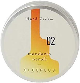 Heavenly Aroom ハンドクリーム SLEEPLUS 02 マンダリンネロリ 75g