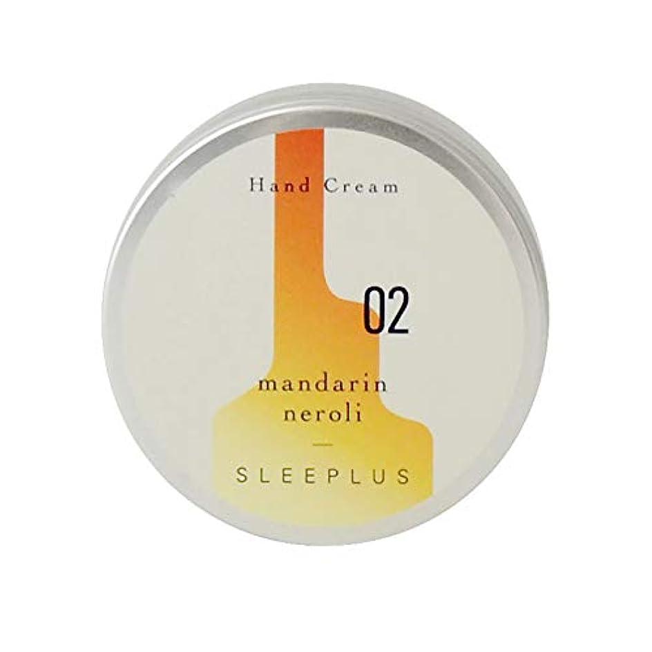 ティッシュ後ケープHeavenly Aroom ハンドクリーム SLEEPLUS 02 マンダリンネロリ 75g