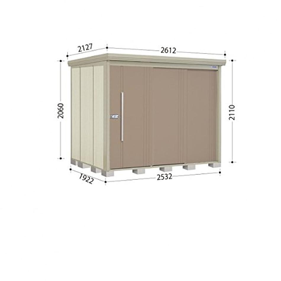 床はぁ即席タクボ物置 ND/ストックマン ND-2519 一般型 標準屋根 『屋外用中型?大型物置』 カーボンブラウン
