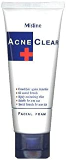 Mistine Acne Scar Clear Oil Control Facial Foam 85g New Sealed From Thailand