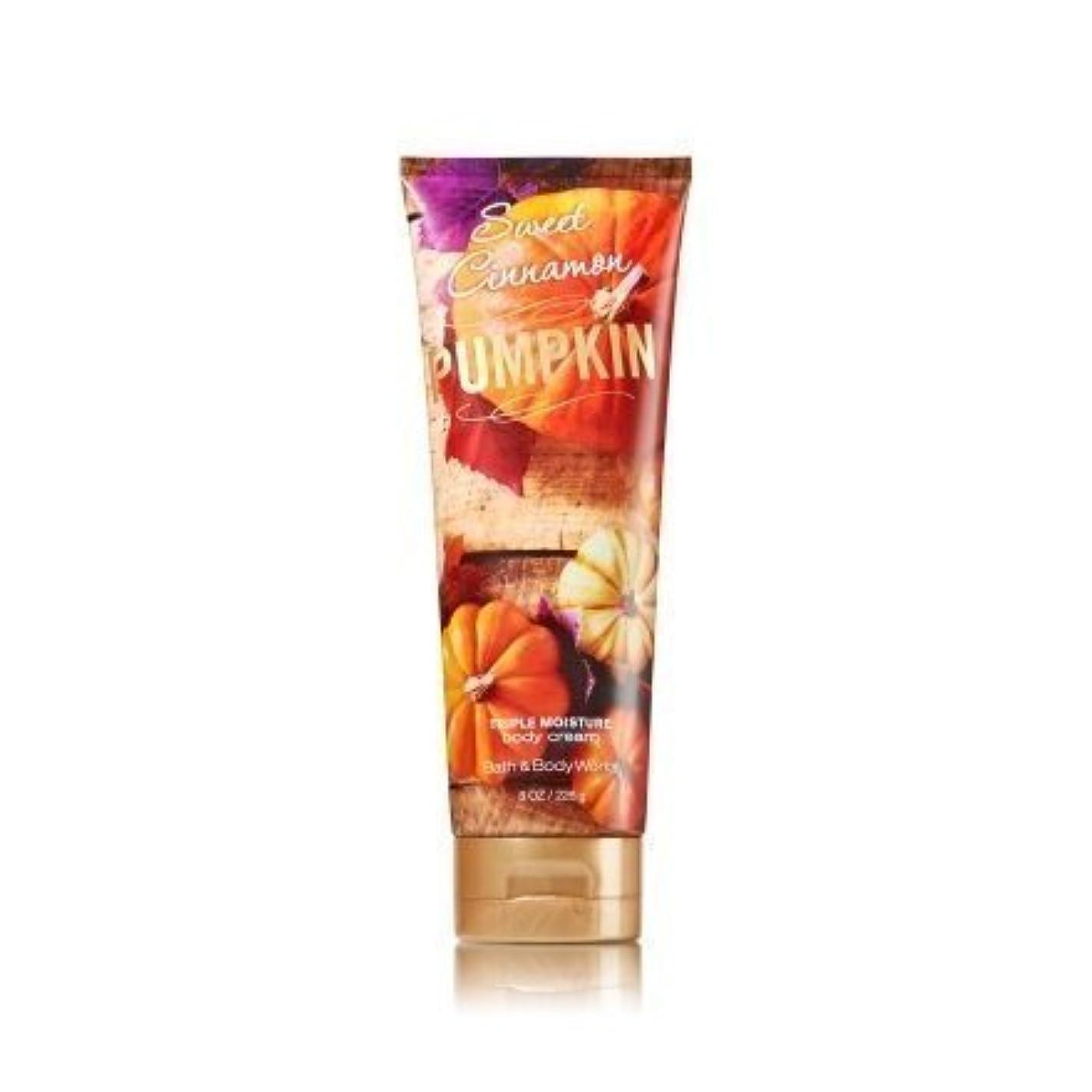 Bath & Body Works Sweet Cinnamon Pumpkin Triple Moisture Body Cream 8 Oz 2014