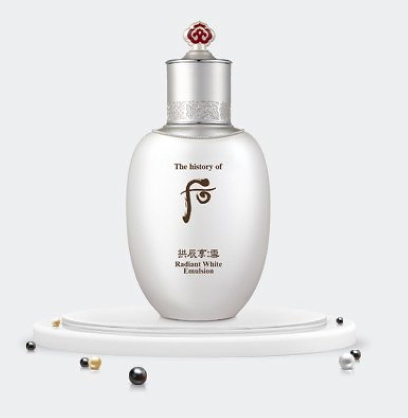 呼びかけるスパイ足The History of Whoo Gongjinhyang: Seol Whitening Lotion 110ml K-beauty[並行輸入品]
