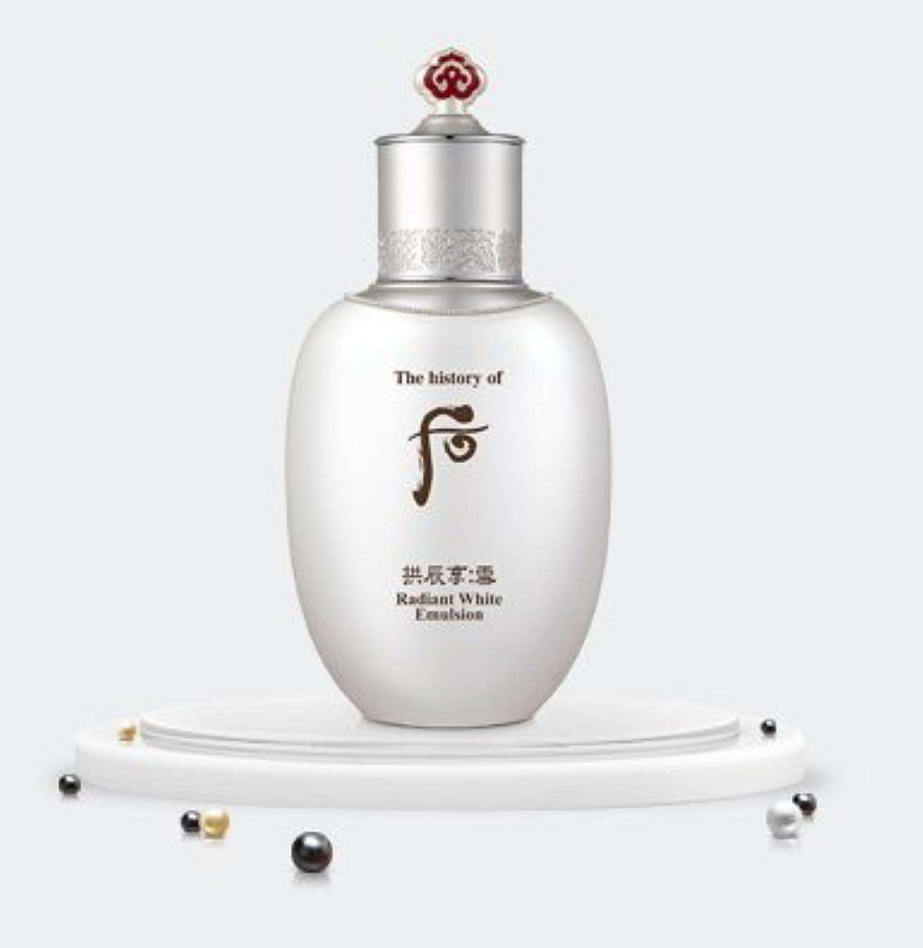 恥ユーモラス大洪水The History of Whoo Gongjinhyang: Seol Whitening Lotion 110ml K-beauty[並行輸入品]
