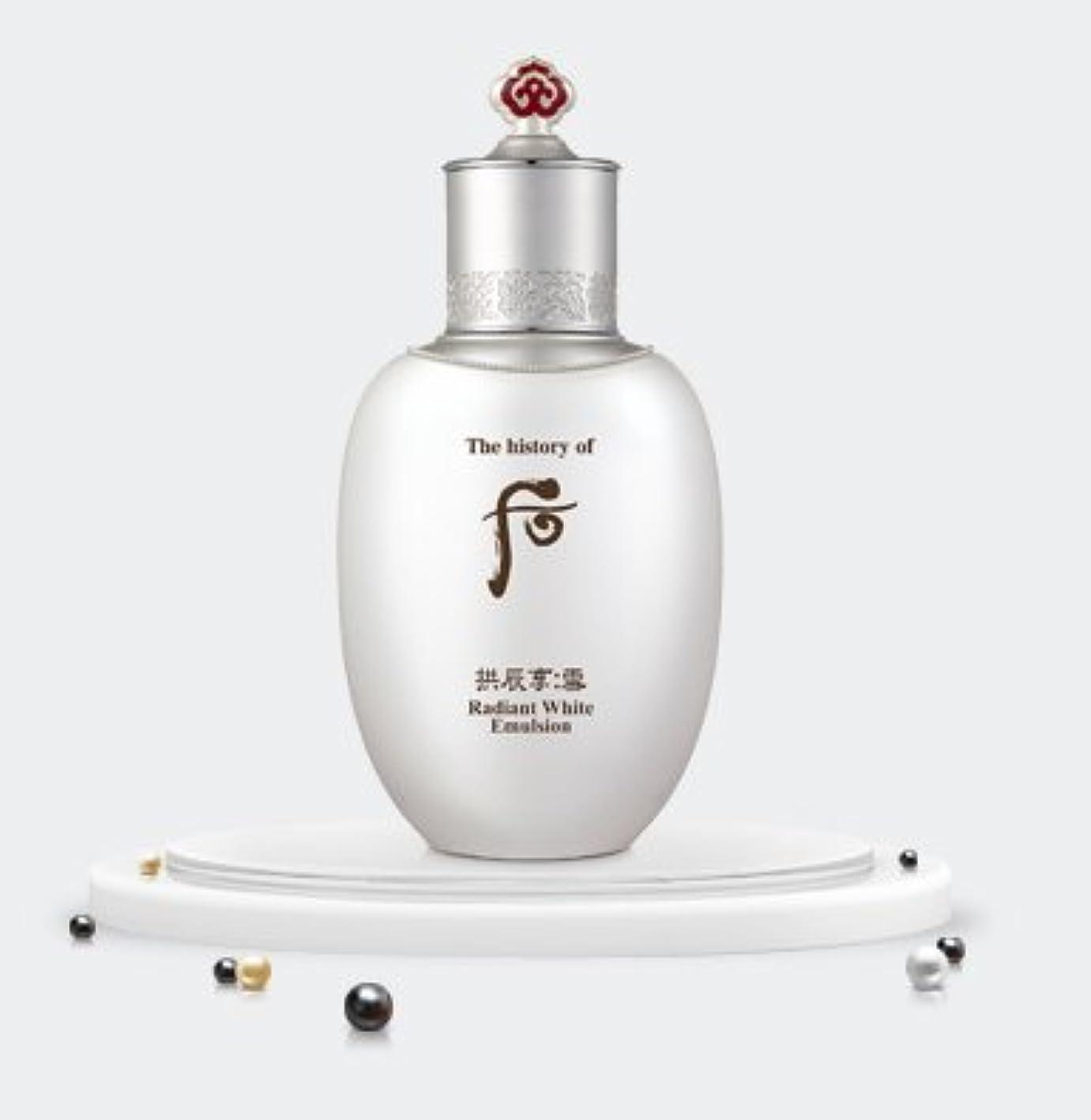 ポータブル存在するThe History of Whoo Gongjinhyang: Seol Whitening Lotion 110ml K-beauty[並行輸入品]