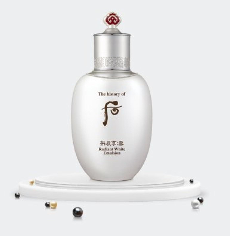 画家一節よろしくThe History of Whoo Gongjinhyang: Seol Whitening Lotion 110ml K-beauty[並行輸入品]
