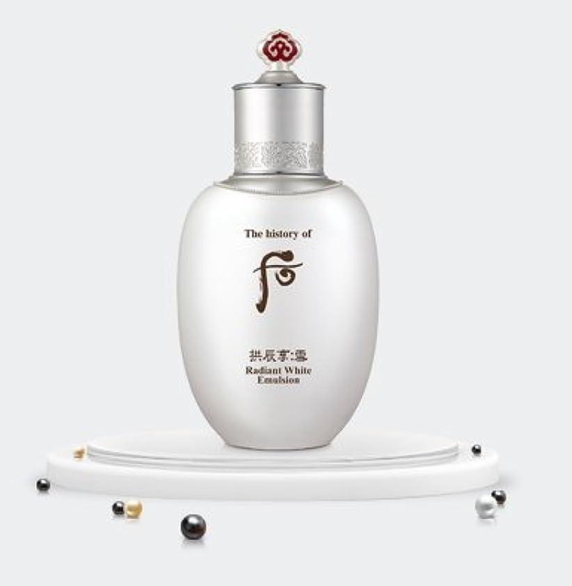 ところでボーナス対角線The History of Whoo Gongjinhyang: Seol Whitening Lotion 110ml K-beauty[並行輸入品]