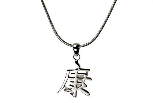 SILBERMOOS Anhänger mit Kette chinesisches Zeichen Symbol Gesundheit mit Schlangenkette 45 cm 925 Sterling Silber