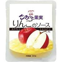 スノーマン ごろっと果実 りんごのソース 200g 20袋セット