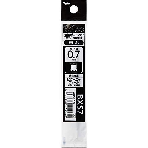 Pentel Ballpoint Pen Refill for Vicuna 2 to 4 Multi Color and Multi Function Pen Vicuna Refill Ink, 4902506275530 (XBXS7-A)