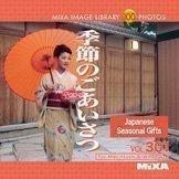 MIXA IMAGE LIBRARY Vol.301 季節のごあいさつ