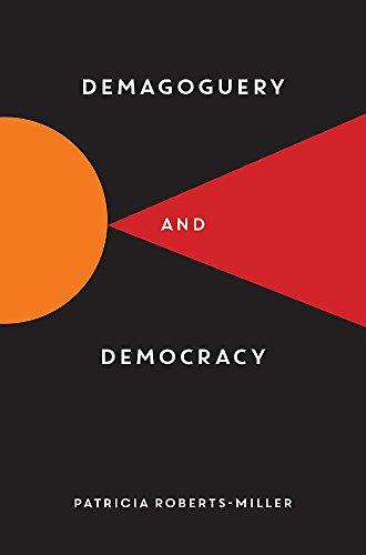 الديماغوجية والديمقراطية
