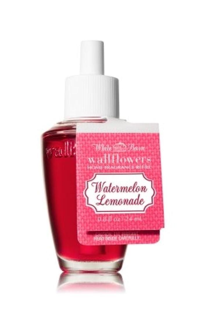 父方の歪める通行人【Bath&Body Works/バス&ボディワークス】 ルームフレグランス 詰替えリフィル ウォーターメロンレモネード Wallflowers Home Fragrance Refill Watermelon Lemonade [並行輸入品]