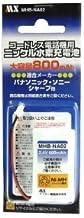 マクサー電機 シャープコードレスホン子機用充電池【N-141 同等品】