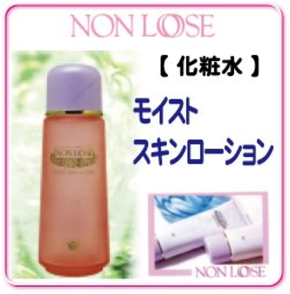 乳剤意外カニベルマン化粧品:モイストスキンローション(120ml)